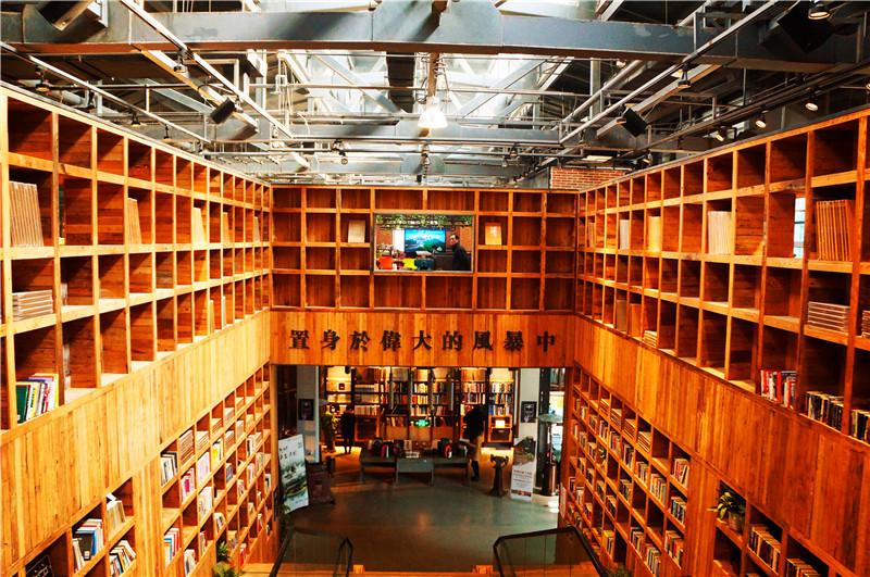 403国际艺术中心