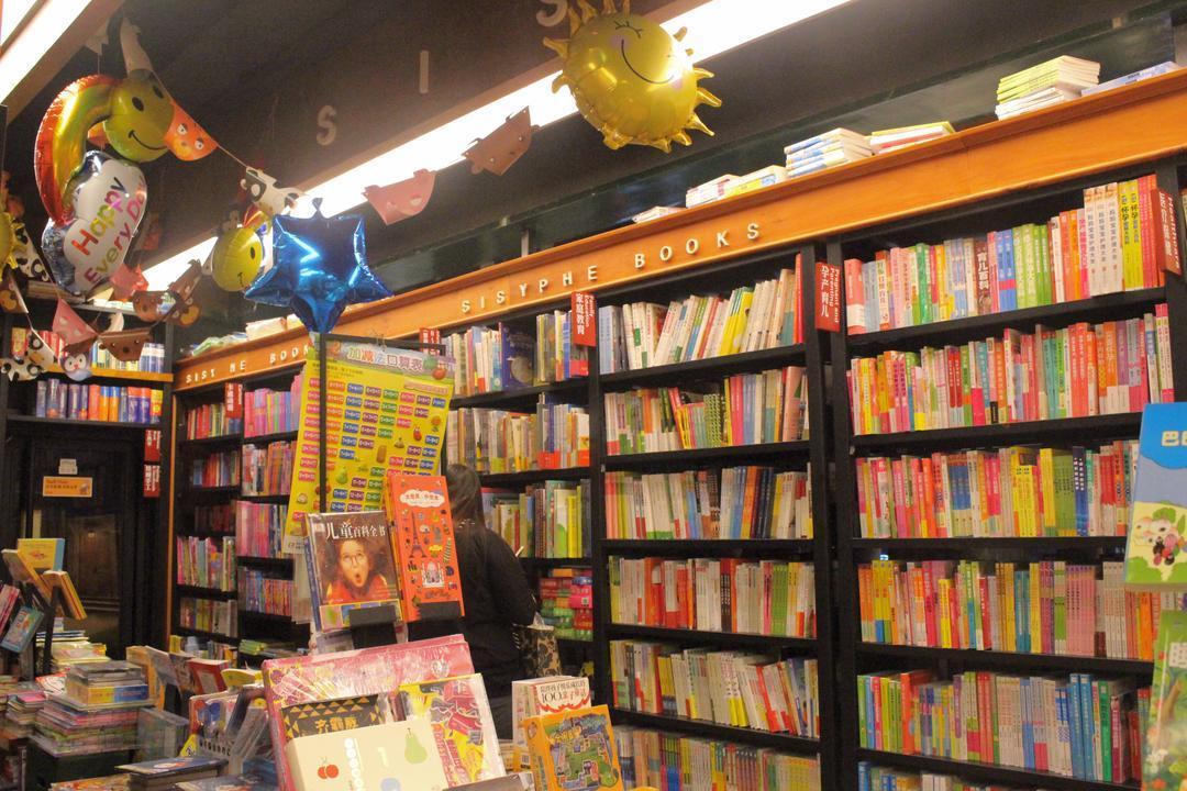 童趣可爱书店布置