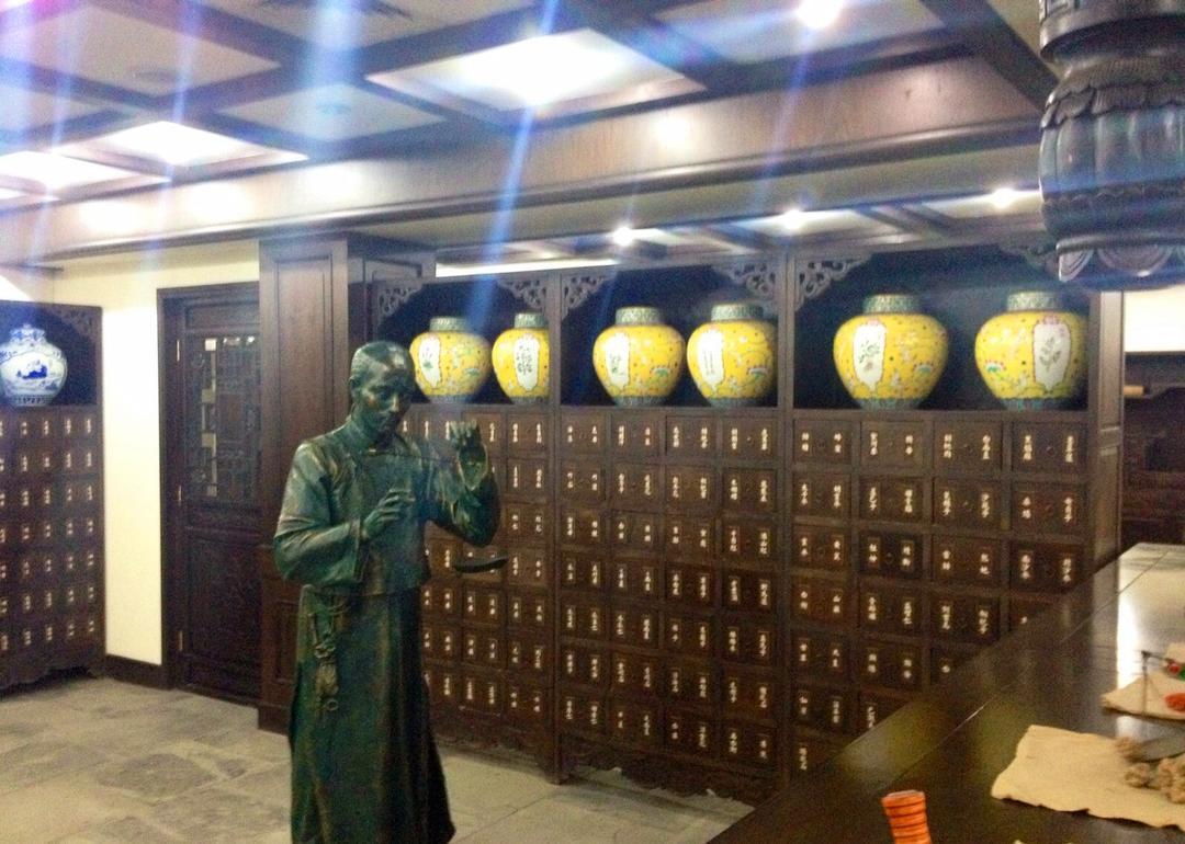 成都中药博物馆:药香四溢皮皮虾我们走一首歌图片