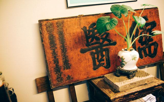 到了重庆一定要去的12家人气生活馆