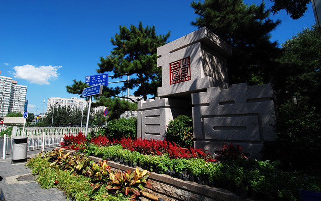北京文艺街道新宠:五道营小店推荐