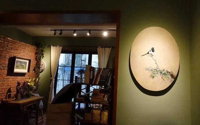老洋房里,有间茶馆在等你