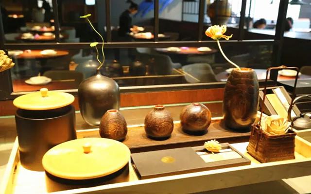 摄生茶生活艺术馆