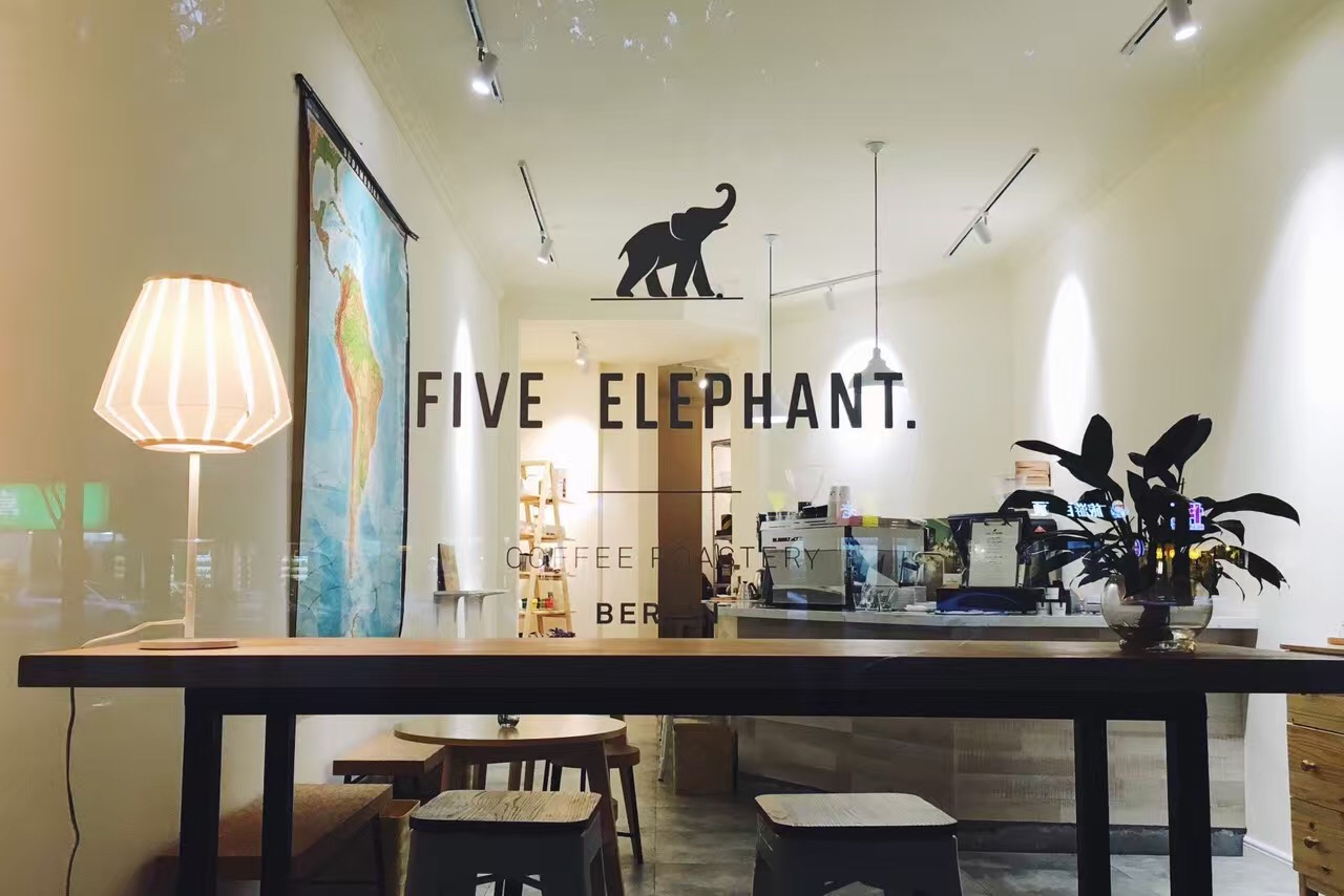 FiveElephant Coffee