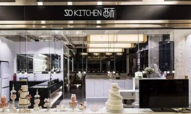 SOKITCHEN酥·厨艺生活汇