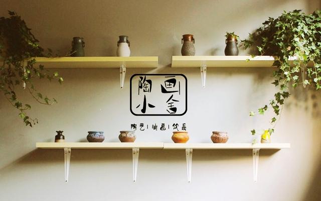 东方陶艺与西方油画的碰撞
