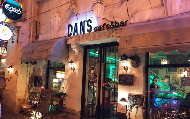 Prost Bar