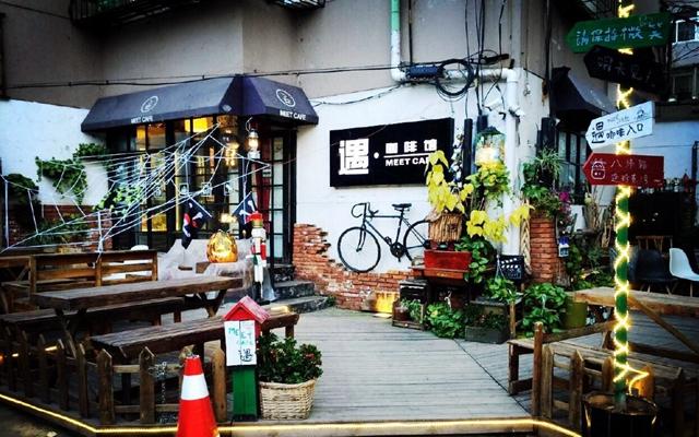 遇咖啡馆 (Meet Cafe)