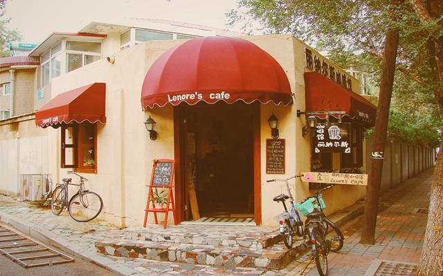 丽纳尔斯咖啡馆 (Lenore's cafe)