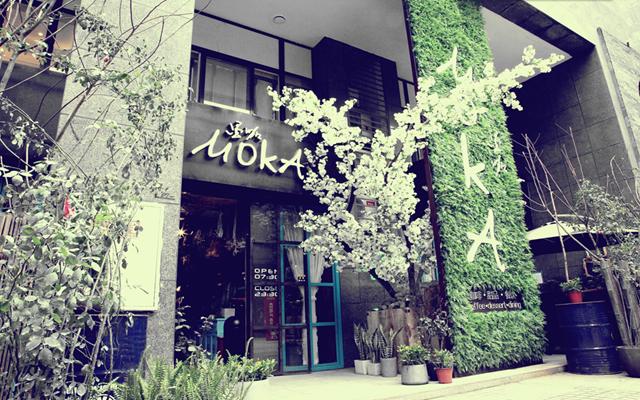 MOKA 墨·咖 咖啡馆
