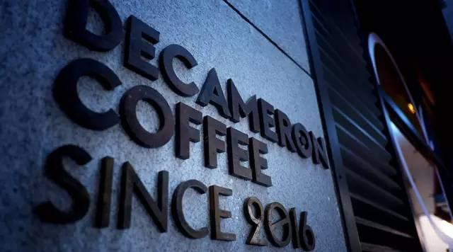Decameron Coffee 十日谈咖啡