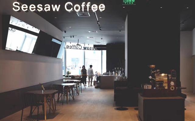 SeesawCoffee