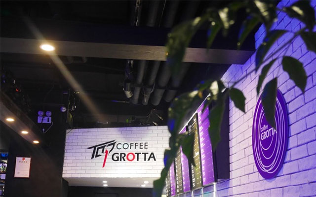 TOP1 COFFEE GROTTA咖啡洞(万象城店)