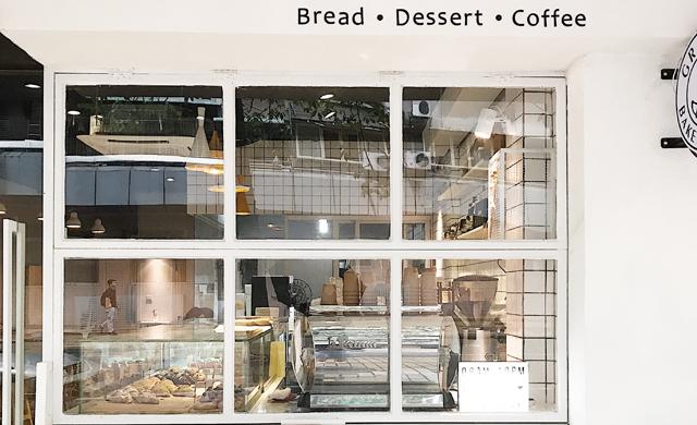 Grainy Bakery&Cafe