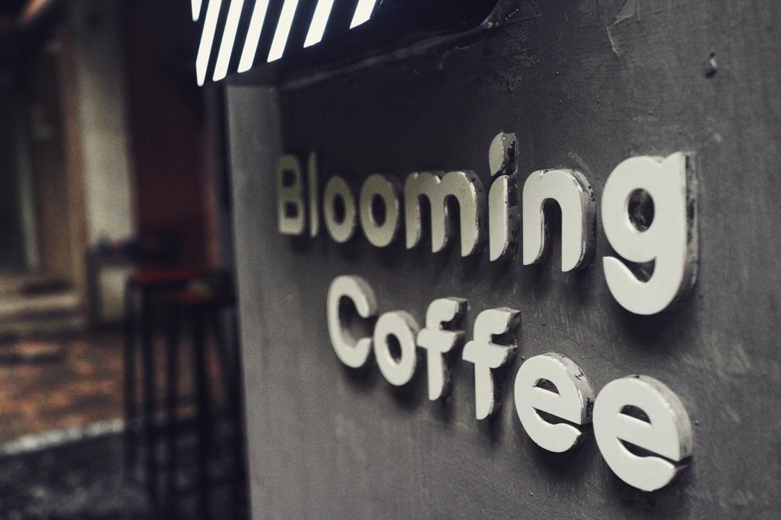 Blooming Coffee