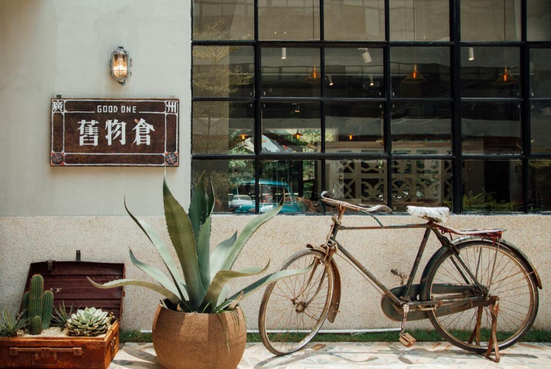 到了广州一定要去的9家人气生活馆