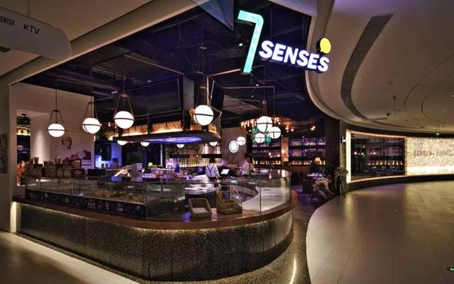 7senses(金狮店)