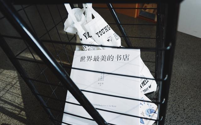 生长于重庆的一份精典回忆