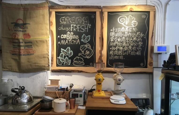 匠人与咖啡
