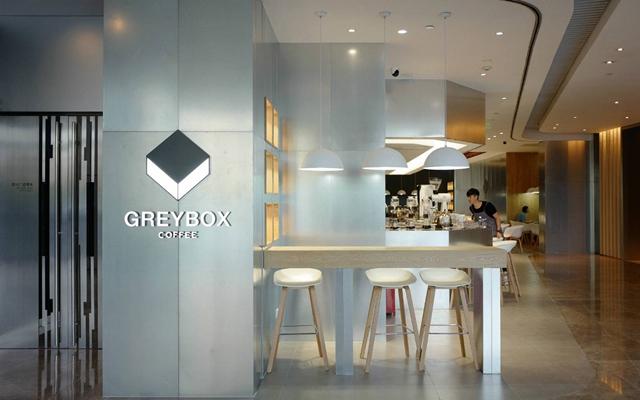 GREYBOX【上海】