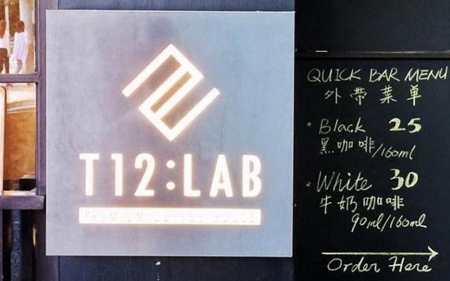 T12 LAB