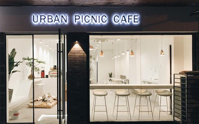 Urban_Picnic如本咖啡