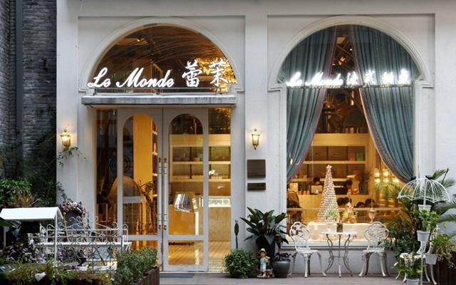 Le Monde蕾茉法式甜点