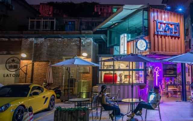 loops炉司咖啡馆