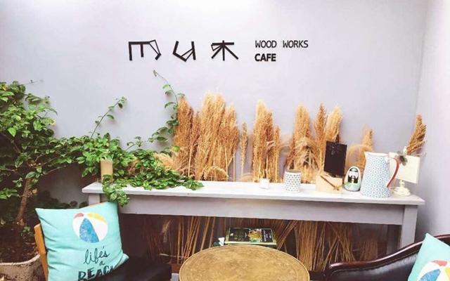 Mu木café
