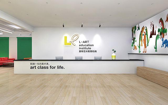 影响一生的美术课