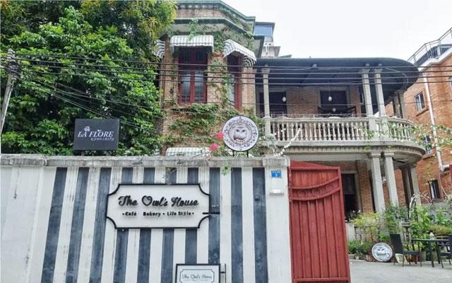 The Owls House猫头鹰主题咖啡馆