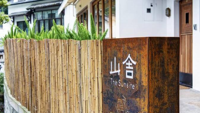 杭州特色旅舍TOP15推荐 绝对满足你的标准