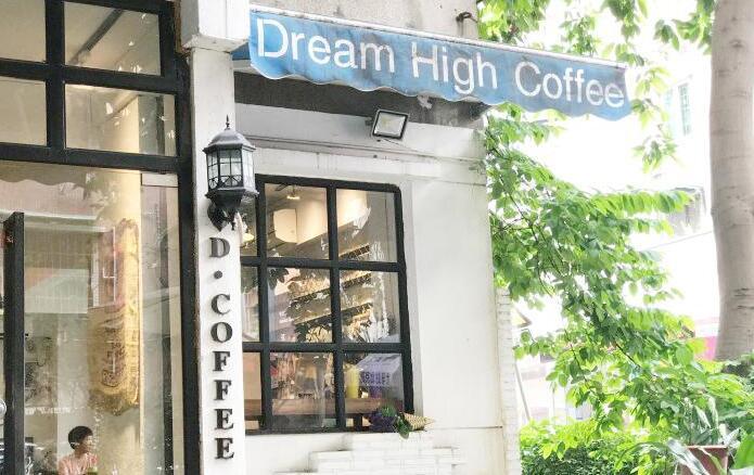 历史悠久的自家烘焙咖啡馆