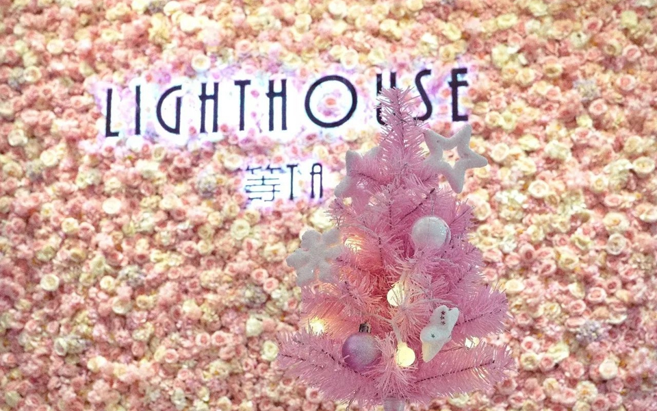 Lighthouse等Ta