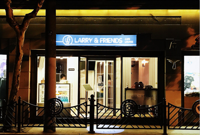 Larry and Friends Cafe & Lounge