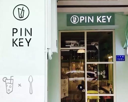 PIN KEY 瓶匙