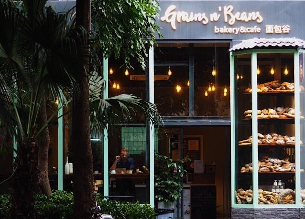 一家健康有趣的面包店,有着贴近自然的踏实感