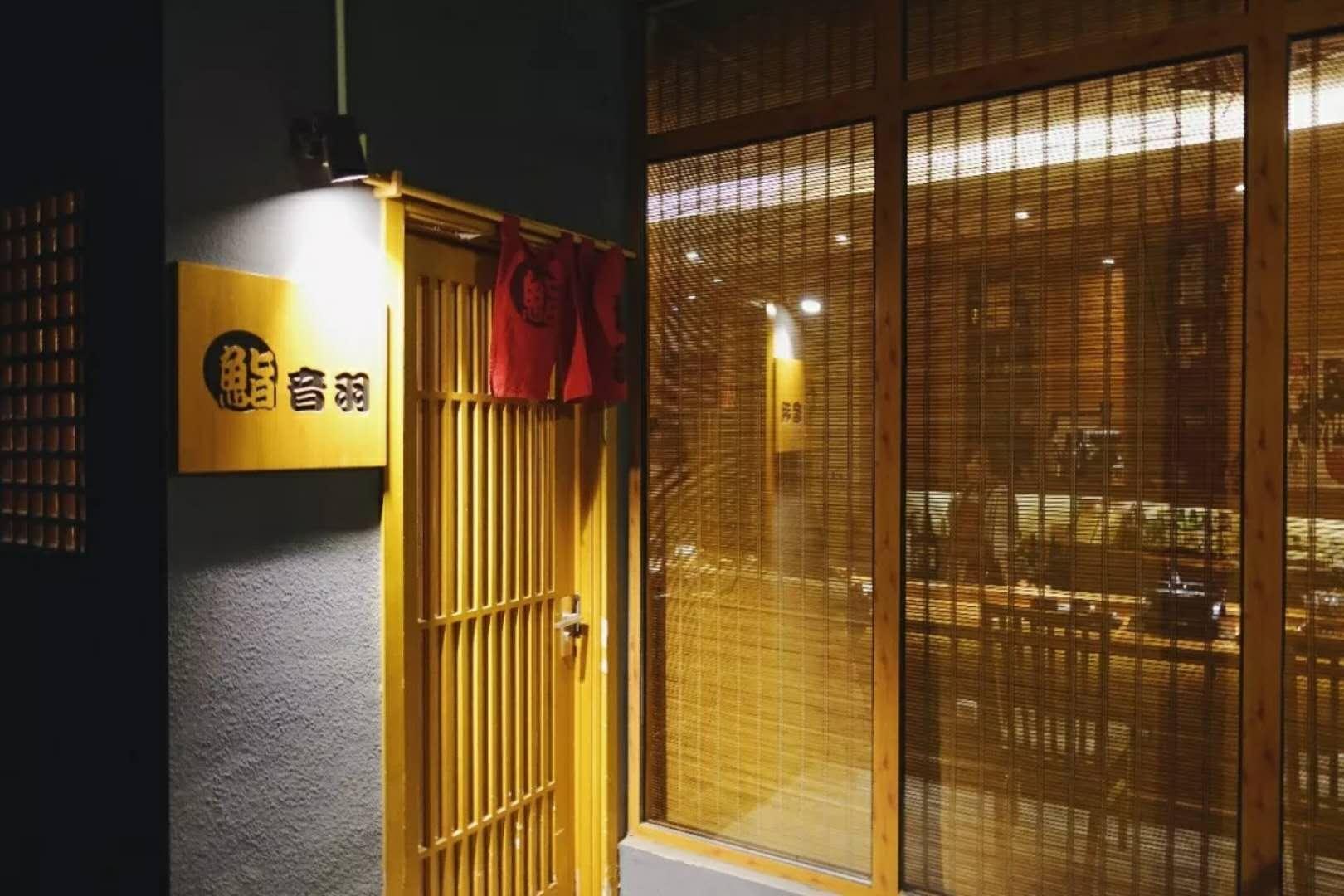 """京城里的""""寿司之神"""""""