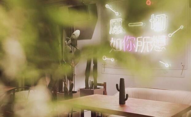 MUMA餐厅