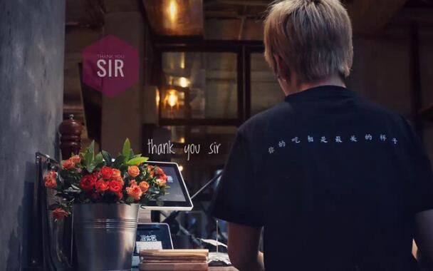 三秋舍创意轻食馆