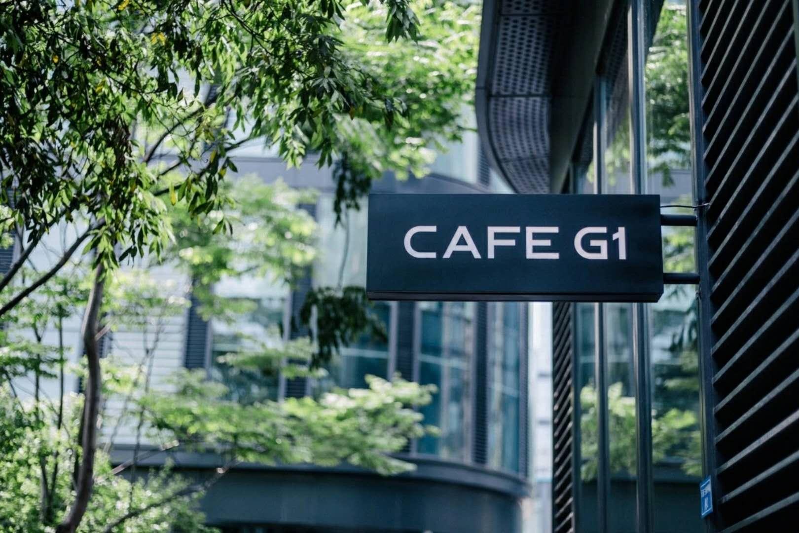 CafeG1