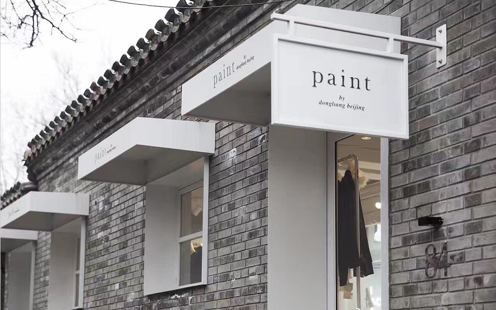 PAINT by Dongliang Beijing