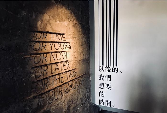 補时cafe&lounge
