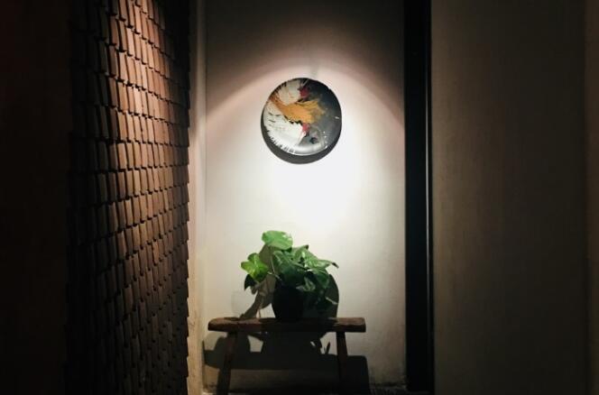 瓦库(东街店)
