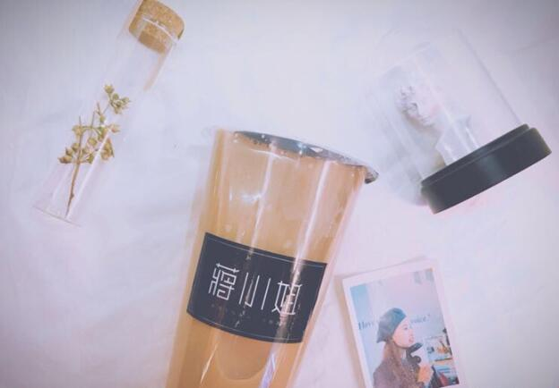 蒋小姐新派茶饮