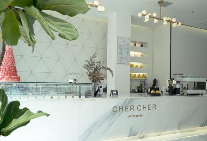 CHER CHER 谢尔法式甜点