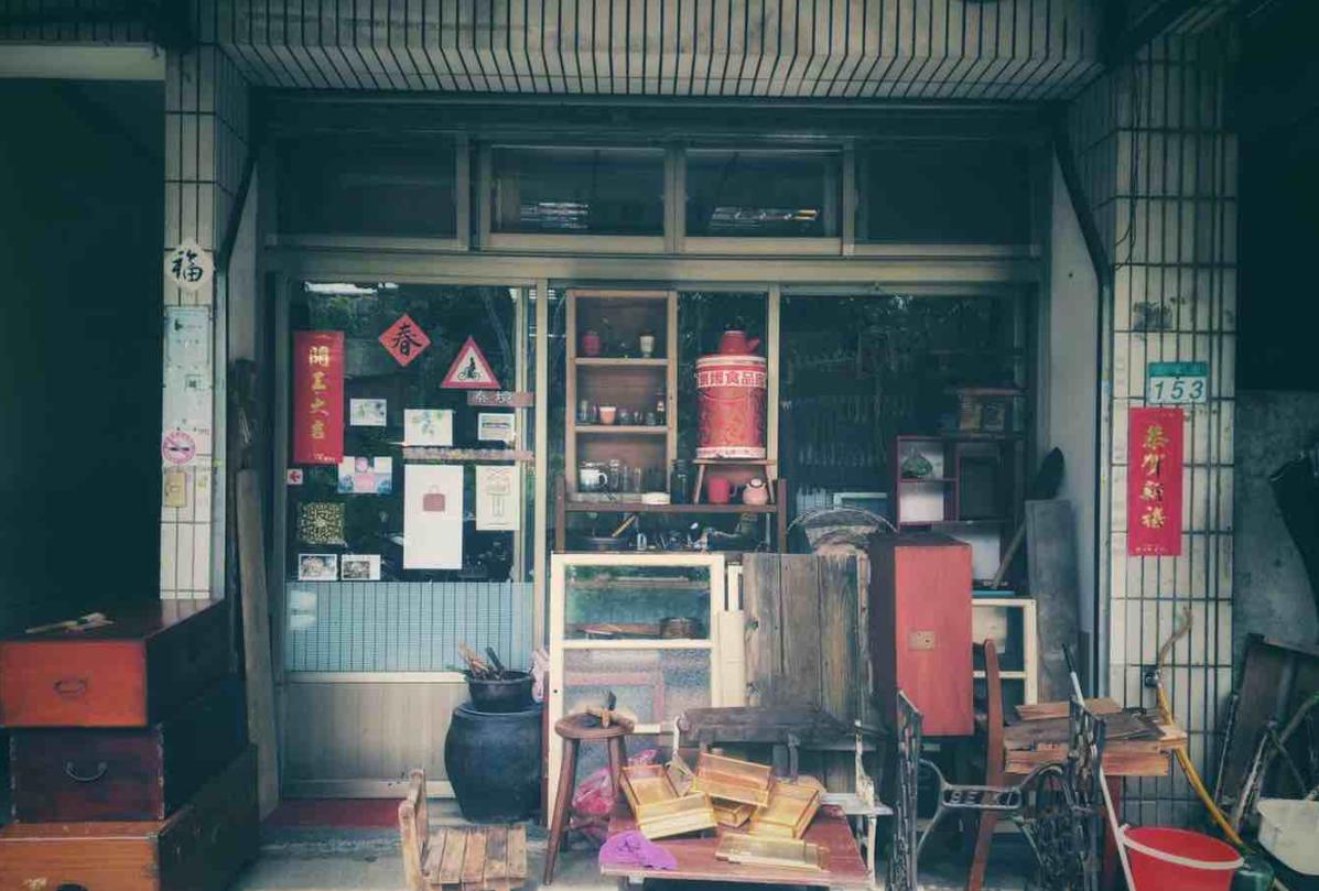 秦境 老仓库