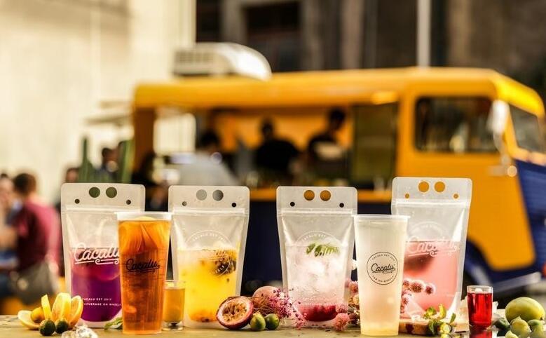Cacalu卡卡路饮料车(二厂店)