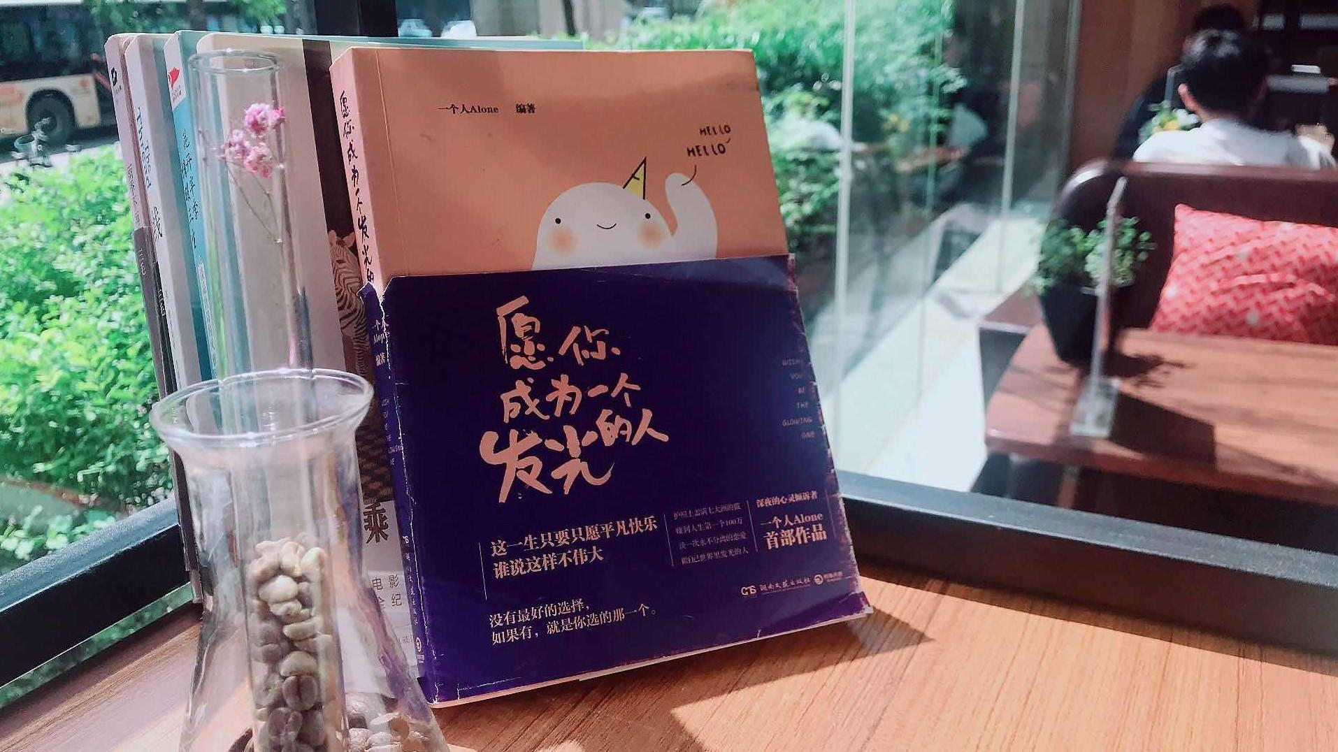 code&cafe