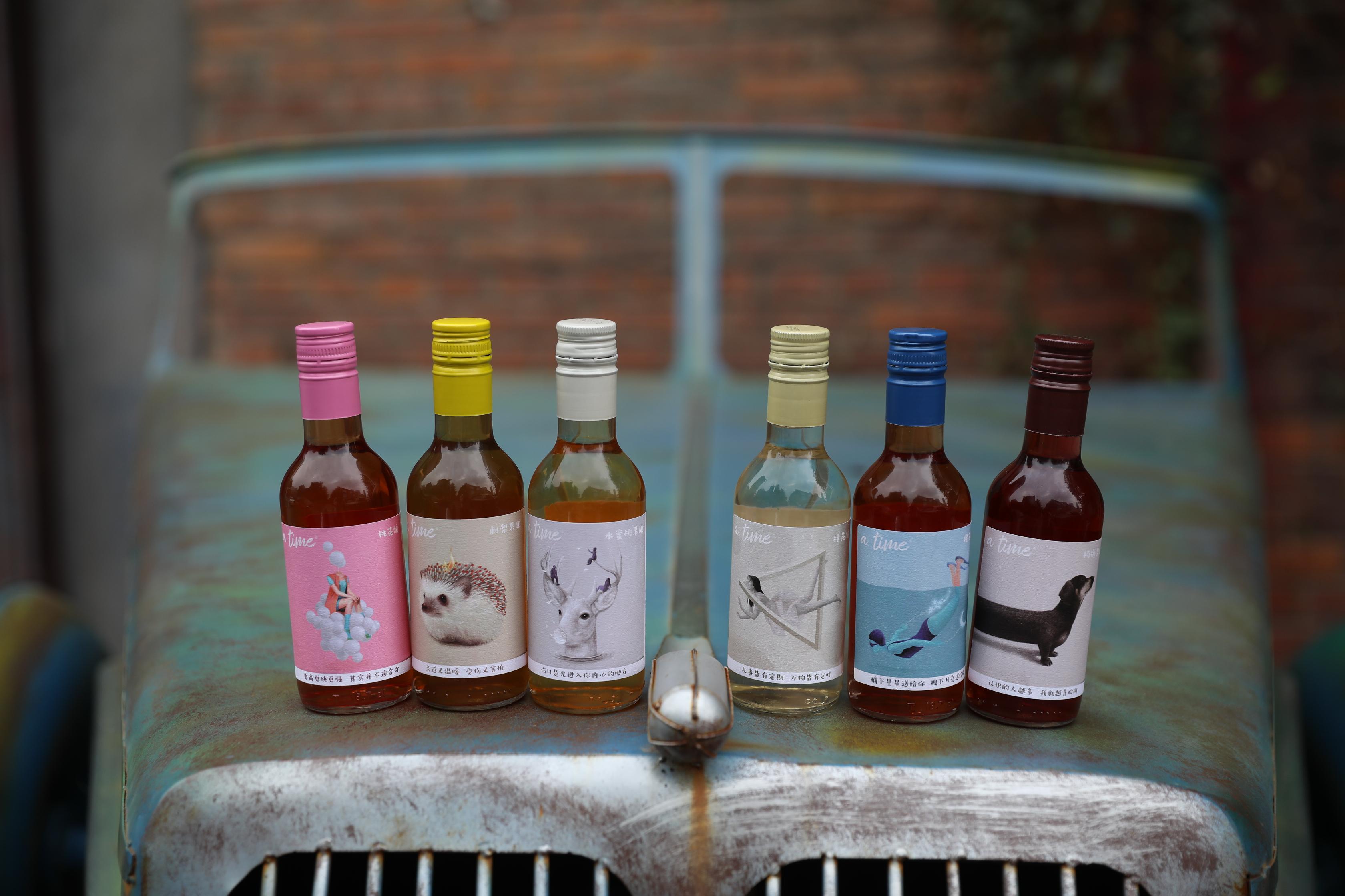 8种适合女生喝的酒,好喝不贵颜值还高